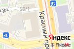 Схема проезда до компании Новосибирский фонд сбережений в Новосибирске
