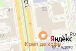 Схема проезда до компании Магазин кожгалантереи и головных уборов в Новосибирске