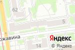 Схема проезда до компании Свадебная Церемония в Новосибирске