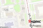 Схема проезда до компании Форум в Новосибирске