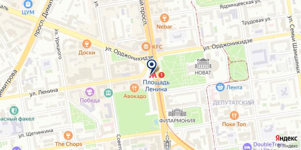 Шарм на карте Новосибирске