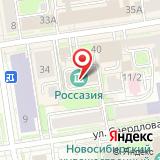Музей Н.К. Рериха