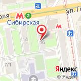 КНИГИ.нск.ру