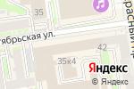 Схема проезда до компании CoffeeBar в Новосибирске