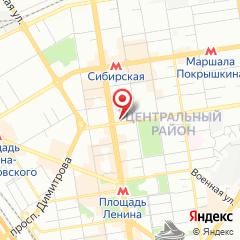 mrt-bryushnoy-polosti-v-novosibirske-skolko-stoit