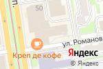 Схема проезда до компании Ватель в Новосибирске