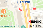 Схема проезда до компании Искры света в Новосибирске