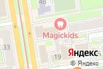 Схема проезда до компании На Красном в Новосибирске