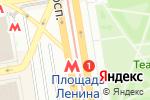 Схема проезда до компании Арт Студия в Новосибирске