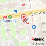 Metro. Новосибирск