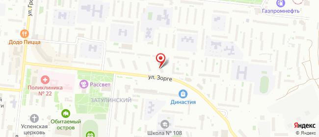 Карта расположения пункта доставки Халва в городе Новосибирск