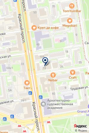 ТРАНСПОРТНО-ЭКСПЕДИЦИОННАЯ ФИРМА ПРОМУГЛЕСБЫТ-ТРАНС на карте Новосибирска