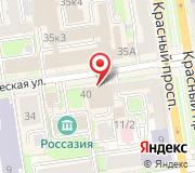 Министерство строительства Новосибирской области