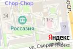 Схема проезда до компании Экология Сибири в Новосибирске