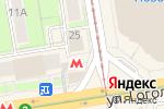 Схема проезда до компании Love coffee в Новосибирске