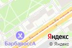 Схема проезда до компании ЧАЙНА-БРОКЕР в Новосибирске