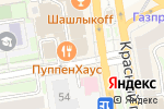 Схема проезда до компании New Mexico в Новосибирске