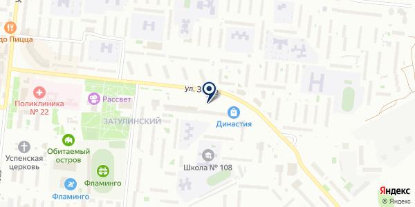 Асы Чистоты, клининговая компания по химчистке ковров и мебели на карте Новосибирске