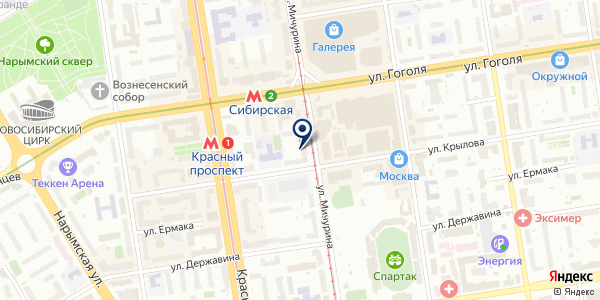 Служба быта на карте Новосибирске