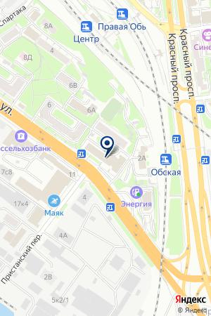 ТРАНСПОРТНО-ЭКСПЕДИЦИОННАЯ ФИРМА РОСИНТЕРТРАНС на карте Новосибирска