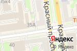 Схема проезда до компании Выставка новостроек в Новосибирске