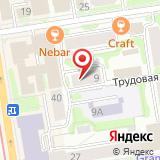 УРОЦЕНТР-NSK