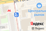Схема проезда до компании Ивент эксперт в Новосибирске