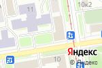 Схема проезда до компании Altruma в Новосибирске