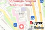 Схема проезда до компании ПрофЭксперт в Новосибирске