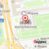 Новосибирская Государственная Филармония