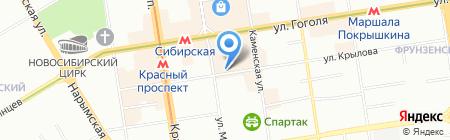 Ceragem на карте Новосибирска