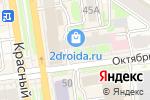 Схема проезда до компании Флитлик в Новосибирске