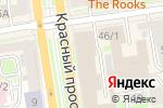 Схема проезда до компании Jack`s Burger в Новосибирске