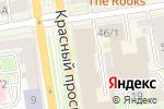 Схема проезда до компании Ильин Кафе в Новосибирске