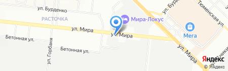 МТС-Карго на карте Новосибирска