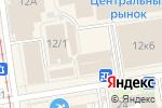 Схема проезда до компании +1000 в Новосибирске