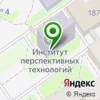 Местоположение компании Техносферная безопасность