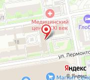 Управление Федеральной налоговой службы по Новосибирской области
