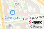 Схема проезда до компании Татьянин день в Новосибирске