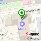 Местоположение компании КОНСОЛЬ