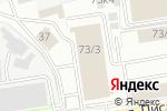 Схема проезда до компании ИНТЕРПЛЮС в Новосибирске