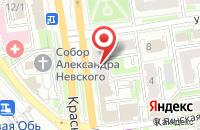 Схема проезда до компании Сибмедиагрупп в Новосибирске