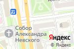 Схема проезда до компании АрКон в Новосибирске