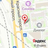 ООО Синхроника. Новосибирск