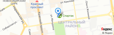 L MEDICA на карте Новосибирска