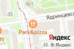 Схема проезда до компании На здоровье в Новосибирске