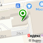 Местоположение компании Новосибирский авиационно-спортивный клуб
