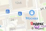 Схема проезда до компании Coffe С собой в Новосибирске