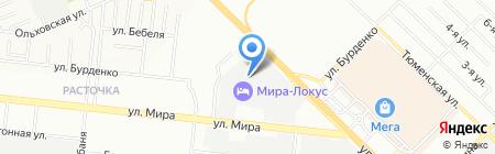 Алберо на карте Новосибирска