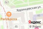 Схема проезда до компании ИЗДДАТ в Новосибирске